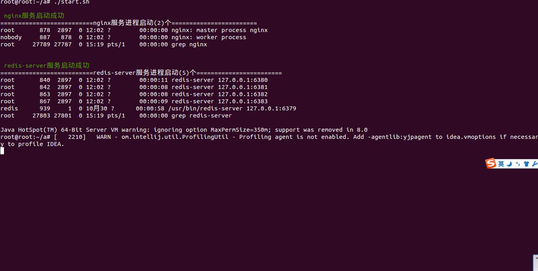 shell脚本编程之一个简单的一键快捷启动应用程序