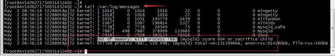 Linux服务器mysql,nginx等自动停止的排查,以及解决方法