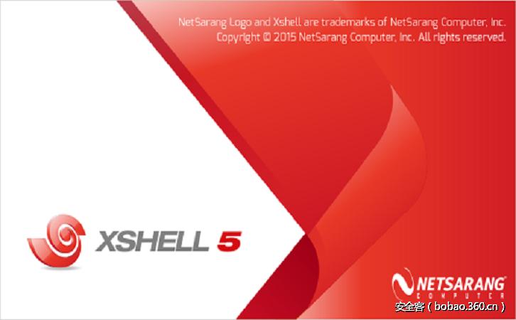 知名终端模拟软件XSHELL多版本存在后门,或上传用户服务器账号密码!
